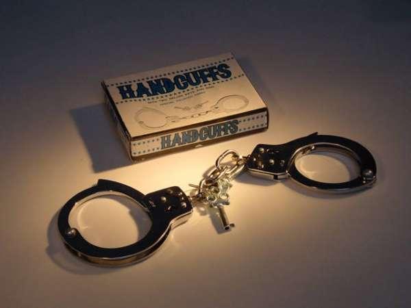 Standart Handschellen